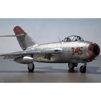 MiG 15 for Poser