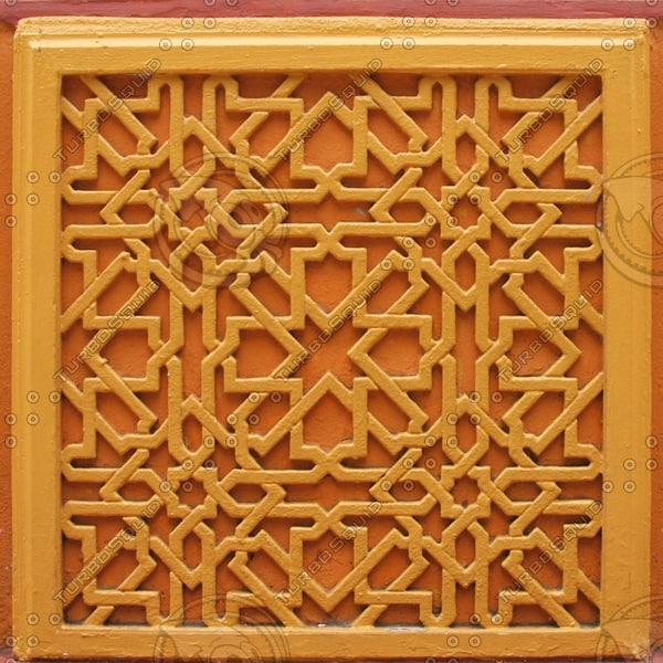 MSC021 arabesque wall trim edge
